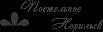 Описание логотипа